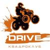 Прокат квадроциклов Нижний Новгород
