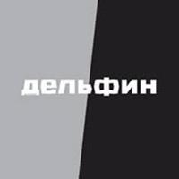 Логотип Дельфин Dolphin [Fan Club]