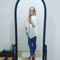 Личная фотография Алены Ефремовой