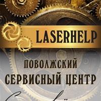 AscLaserhelp
