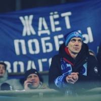 Фото Андрея Зубцова
