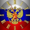 Часы Россия