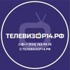 Телевизор14