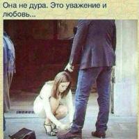 Фотография Дани Григоренко ВКонтакте