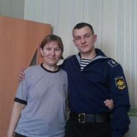 Фотография страницы Валентины Громаковой ВКонтакте
