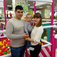 Личная фотография Юлии Бойченко