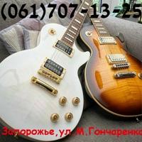 ★ SimpleShop ★ Музыкальный магазин ♪♫♪