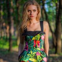 Фотография профиля Марии Курковой ВКонтакте