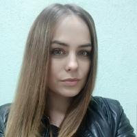 Анастасия усенко 21 год девушка нет опыта работы