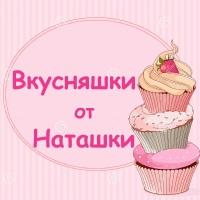 Личная фотография Наташи Івановой
