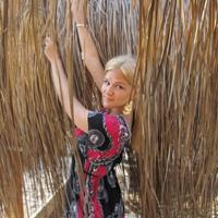 Личная фотография Кати Митрофановой