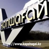 Фотография профиля Бухты Капшагая ВКонтакте