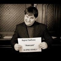 Фотография страницы Павла Дзена ВКонтакте