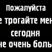 Фотография анкеты Ани Зеленцовой ВКонтакте