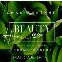 Личная фотография Анастасии Князевой