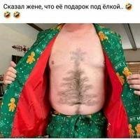 Фотография анкеты Рината Юсупова ВКонтакте