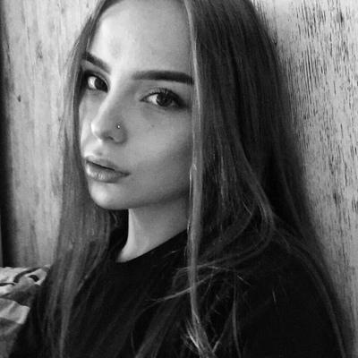 Stasya Belova, Улан-Удэ