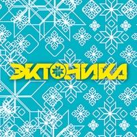 Логотип ЭКТОНИКА