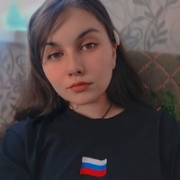 фотография Алина Черных