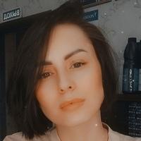 Личная фотография Анастасии Филатовой