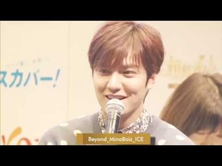 20140329【OFFICIAL/ENG】LEE MIN HO The Heirs Press Conference in Japan