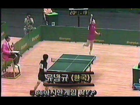Азиатские игры 1986 Настольный теннис Мужчины Одиночный разряд Финал Ю Намкью Южная Корея Сю Чжун Китай