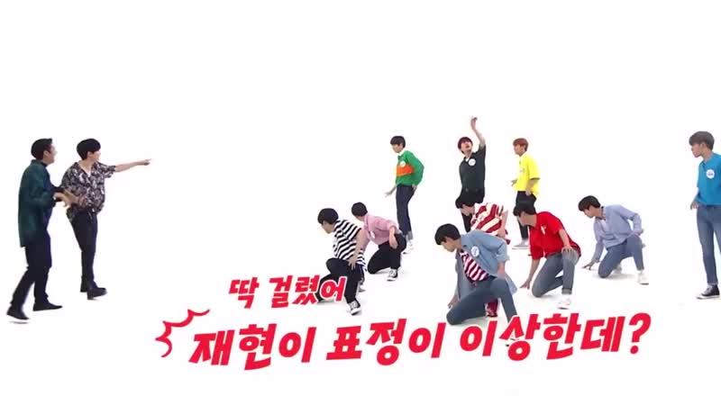 Kwanghee fangirling