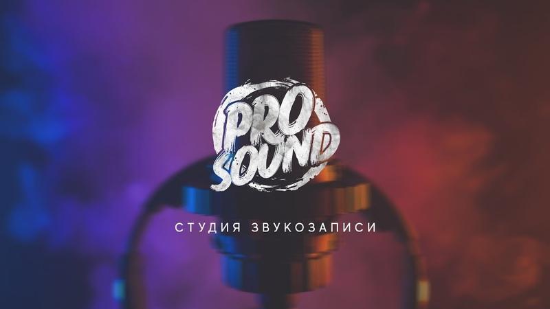 Pro Sound Studio - Preview