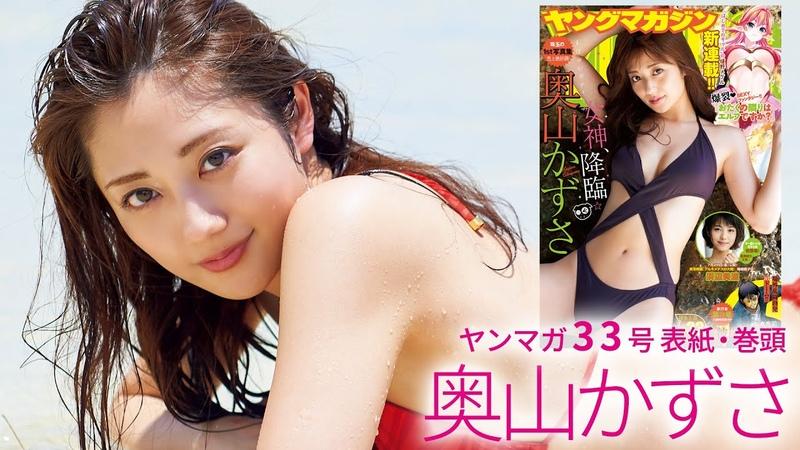【1st写真集絶好調!】「日本一美しいカラダ」の奥山かずさが南国で素38