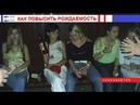 ГенПлан 143 /Потребительская корзина/Демография по залету/МИ6 о России