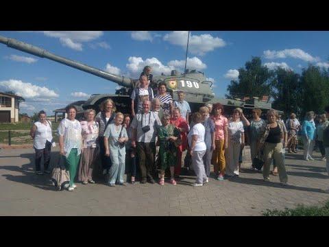 Турпоездка актива ветеранской организации г Иваново в Гаврилово Посадский район 4 08 21 г Часть 2