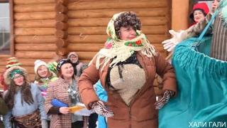 Руссская Баба Яга Шабаш Хали Гали в Сыктывкаре март 2019