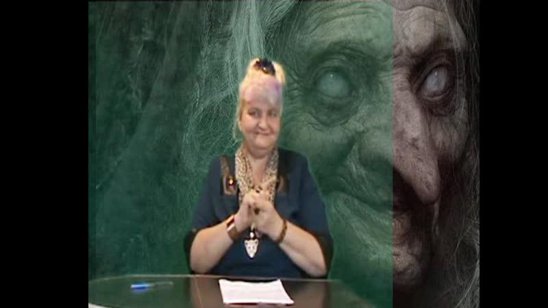 Про добрых № 76 Зелени Ведьма