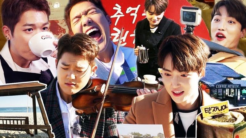 Tour Avatar 2 B.I.G 비아이지 PART.1 X 강릉 GANGNEUNG Full Episode