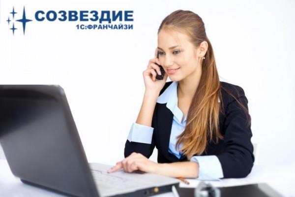 Программа 1с зарплата и кадры во Владивостоке