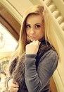 Личный фотоальбом Дарьи Витвицкой