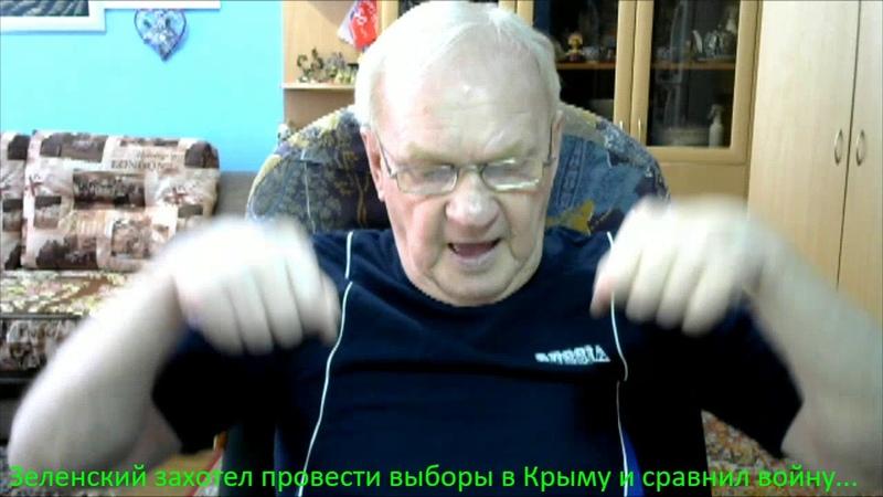 Зеленский захотел провести выборы в Крыму и сравнил войну