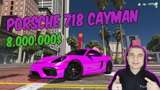 ВАУ PORSCHE 718 CAYMAN КУПИЛ $ | GTA 5 RADMIR RP