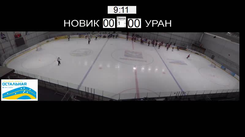 Live Ледовая арена Остальная