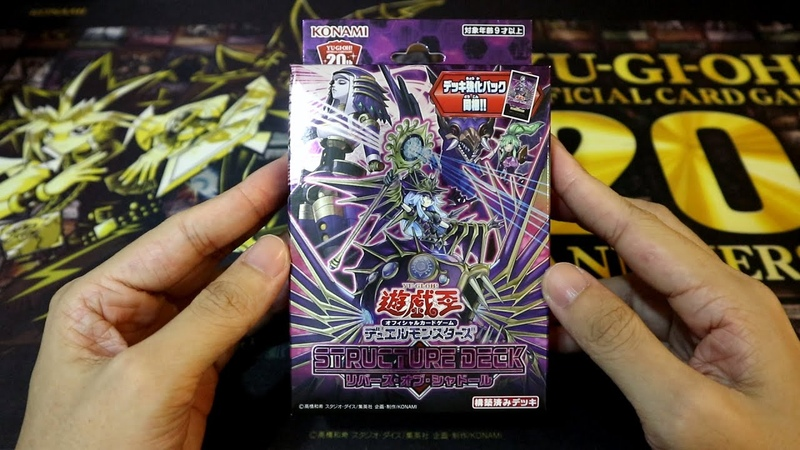 YU-GI-OH! OCG Structure Deck Rebirth of Shaddoll Opening RETURN OF THE PUPPETS OF DARKNESS