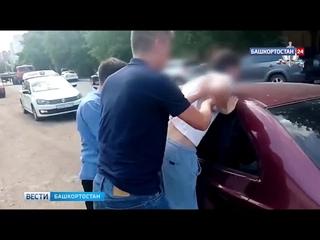 В Уфе бизнесмен инсценировал  кражу 3 млн рублей, чтобы не отдавать долг друзьям - видео