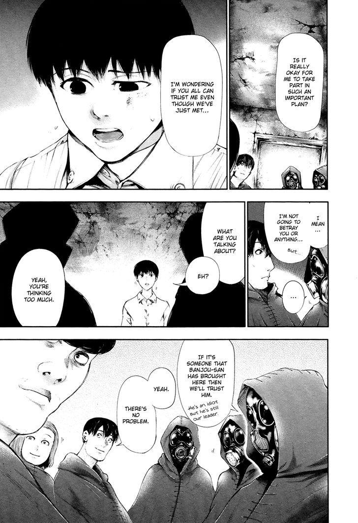 Tokyo Ghoul, Vol. 6 Chapter 55 Plot, image #11
