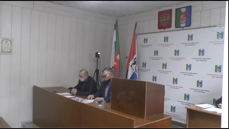 32 сессия Совета депутатов города Барабинска