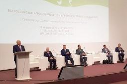 Делегация Липецкой области принимает участие во Всероссийском агрономическом и агроинженерном совещании