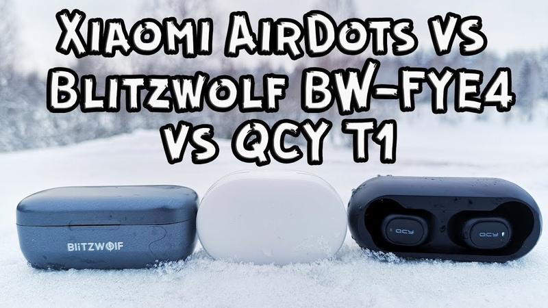 Xiaomi AirDots vs Blitzwolf BW FYE4 vs QCY T1 II 10 критериев