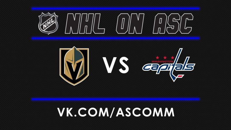 NHL   Golden Knigts VS Capitals