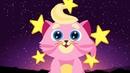 Розовый котёнок - Колыбельная песня для детей Мультик Детские песни Учим вежливые слова 0