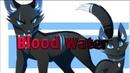 Коты Воители Бич Blood Water