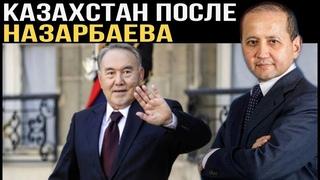 ВСКРЫЛИСЬ НОВЫЕ ПРЕСТУПЛЕНИЯ НАЗАРБАЕВА! ГЛАВНЫЕ НОВОСТИ КАЗАХСТАНА