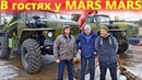 Про Уралы и Камазы Марс Марс, эвакуацию экскаватора и особые лебедки!